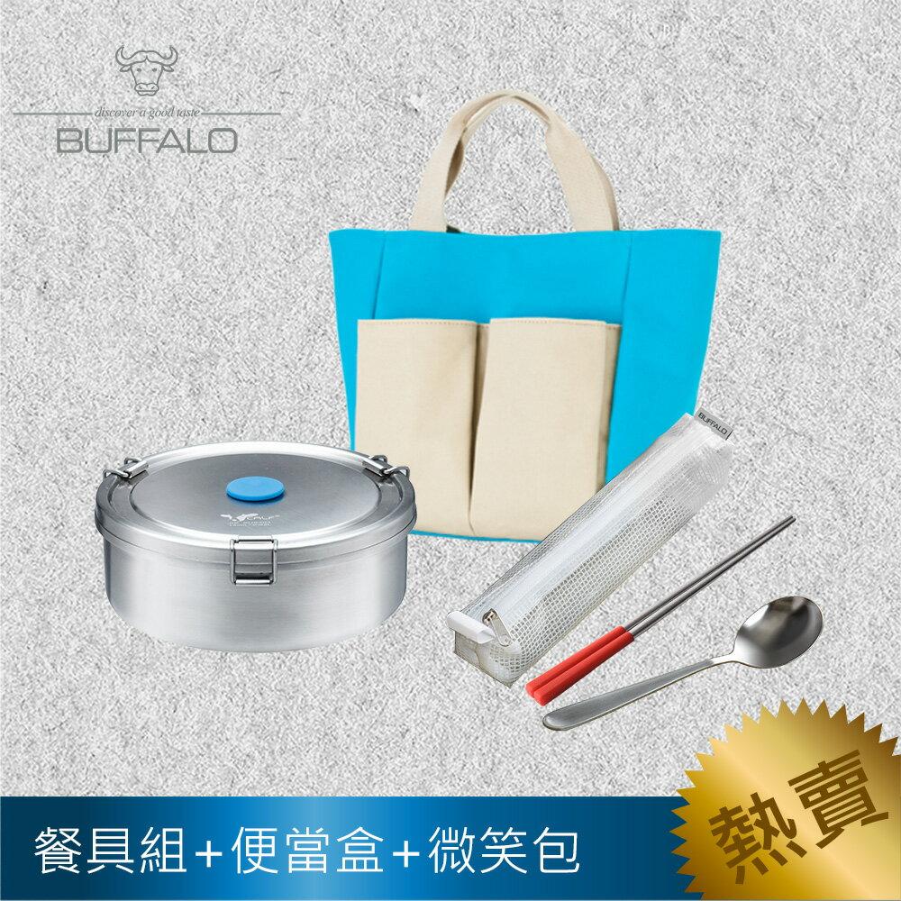 【牛頭牌】小牛圓形防漏便當盒(M)+微笑包(小)+餐具組(隨機出貨)