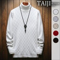 高領針織毛衣‧素色菱格紋反摺高領針織毛衣‧五色【NTJBB1804】-TAIJI