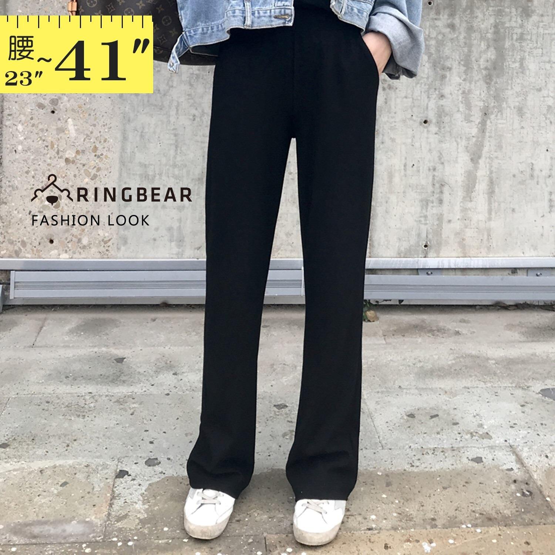 直筒褲--超顯瘦時尚優雅墬感寬鬆百搭鬆緊高腰直筒長褲(黑S-5L)-P146眼圈熊中大尺碼 0