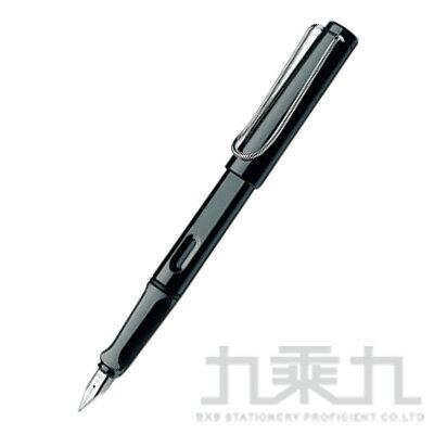 【618購物節 最低五折起】LAMY SAFARI 狩獵者系列 亮面鋼筆-黑色