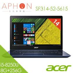 【Aphon生活美學館】ACER SF314-52-5615 (藍)  i5-8250U 14吋 FHD筆電(8G/256GB SSD/Win10)- 送TESCOM mini負離子吹風機