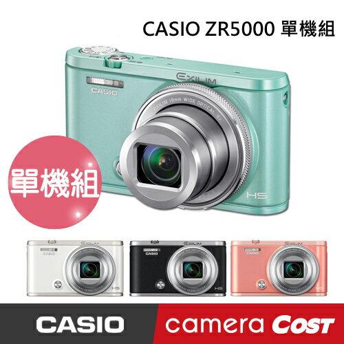 CASIO ZR5000 EX-ZR5000 數位相機 公司貨 單機 送原廠包 自拍 美肌 翻轉螢幕 新一代 ZR3500 ZR3600 - 限時優惠好康折扣
