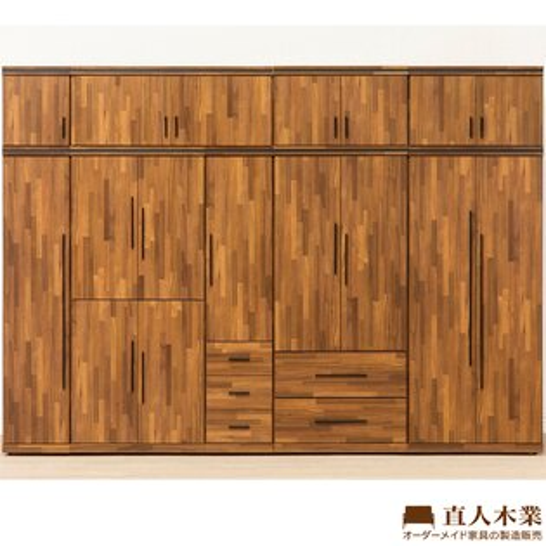 【日本直人木業】STYLE積層木四門三抽加雙門加兩抽和單門320CM被櫥高衣櫃