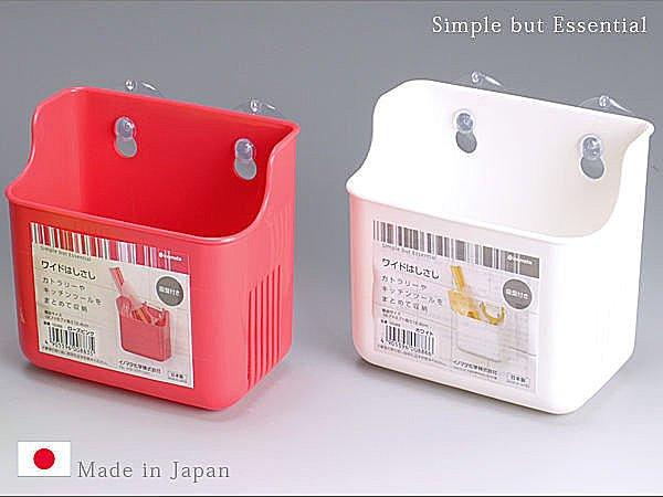 BO雜貨【SV3417】日本製 吸盤寬置物盒 雜物收納架 湯匙架 餐具收納 浴室收納 廚房收納