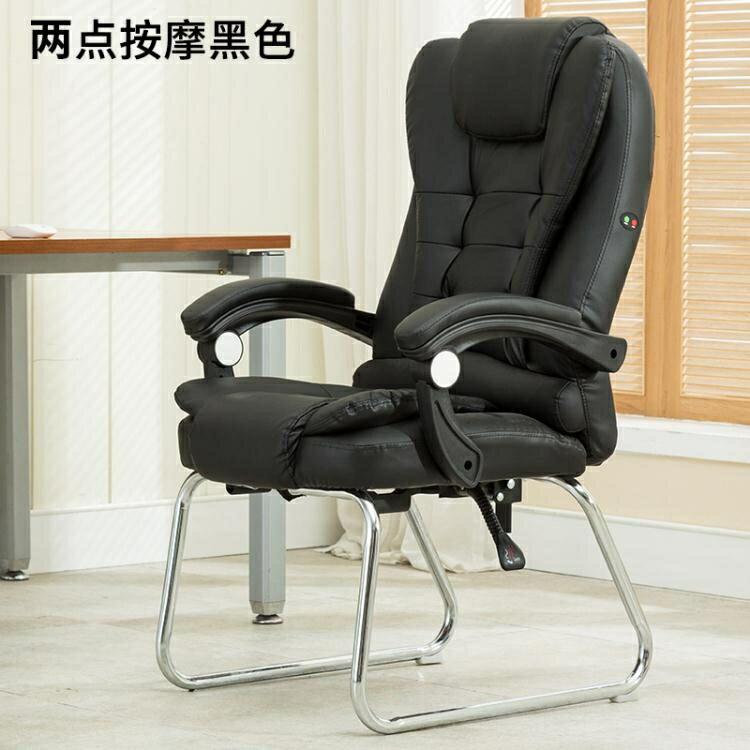 電腦椅 電腦椅家用現代簡約懶人可躺靠背老板辦公室休閒書房椅子成人座椅