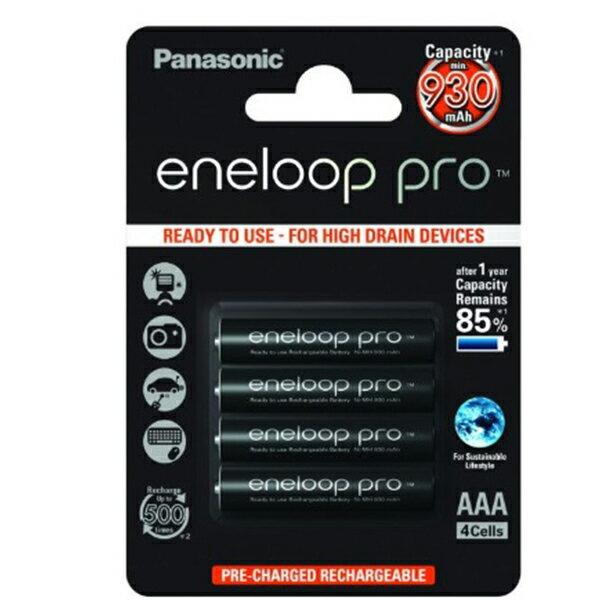 日本製 Panasonic eneloop pro 4號 AAA(小顆) 高容量低自放充電池4入 贈電池盒