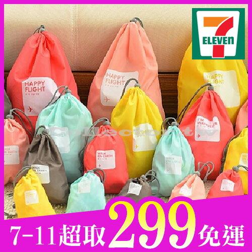 【7-11超取299免運】韓版糖果色抽繩束口袋(4入裝)衣物旅行收納袋防水內衣整理袋