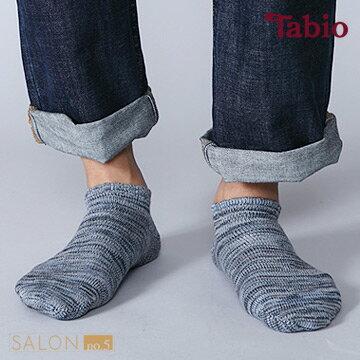 靴下屋Tabio 男款隱形運動短襪 / 隱形襪