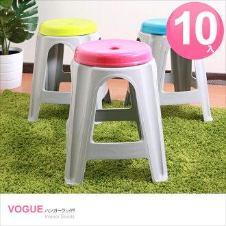 E&J【EI1006】Mr.box免運費,CH50特厚A字椅(10入)三色可選,兒童家具/折疊椅/塑膠椅/板凳/椅子/休閒椅