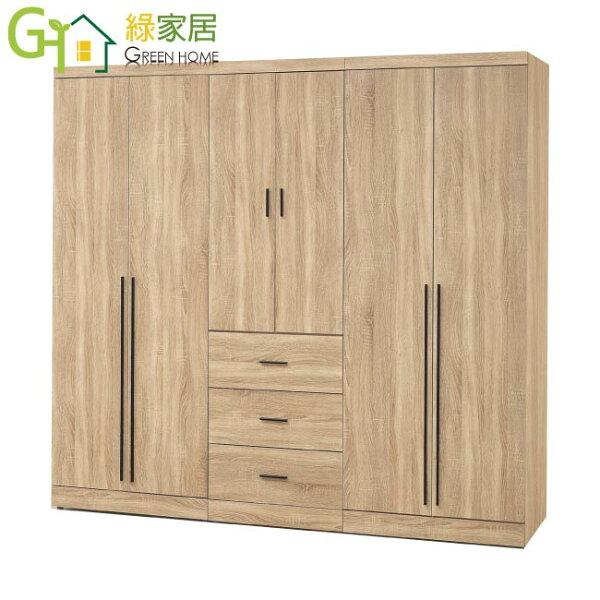 【綠家居】莎比亞時尚7.1尺橡木紋開門衣櫃收納櫃組合(吊衣桿+開放層格+三抽屜)