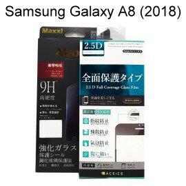 滿版鋼化玻璃保護貼 Samsung Galaxy A8 (2018) 5.6吋 黑色