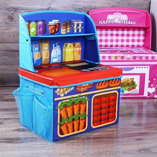 ♚MYCOLOR♚卡通遊戲桌收納箱印花折疊儲物整理箱收納凳遊戲桌台收納桌【Z120】
