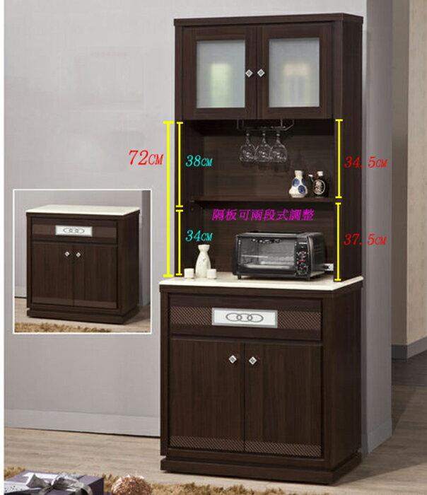 【尚品傢俱】338-03 凡宇諾華 胡桃3尺石面碗盤餐櫃下座~另有4尺、5尺/收納櫃