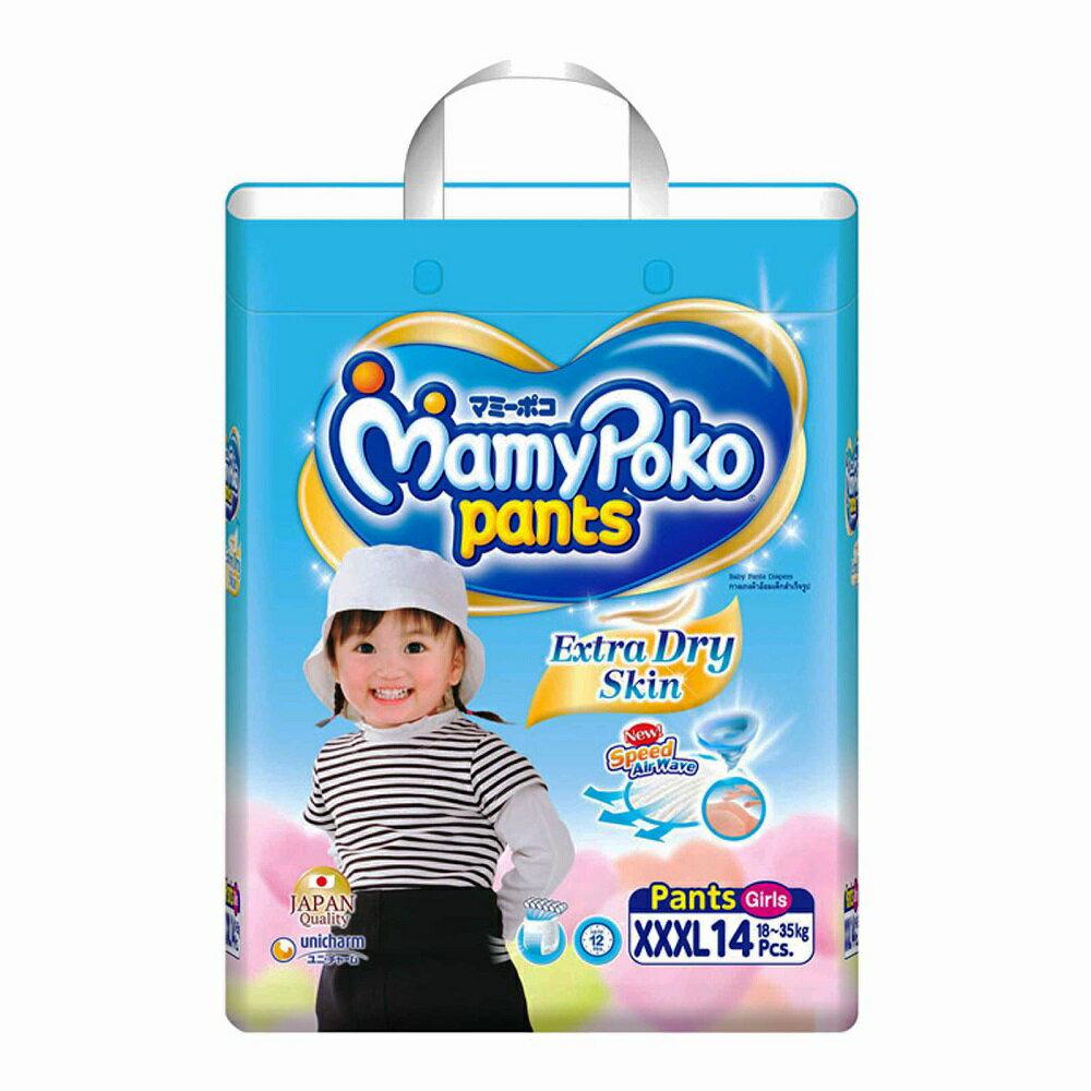 滿意寶寶特級棉柔褲型紙尿褲 XXXL號 女寶寶 56片/箱購