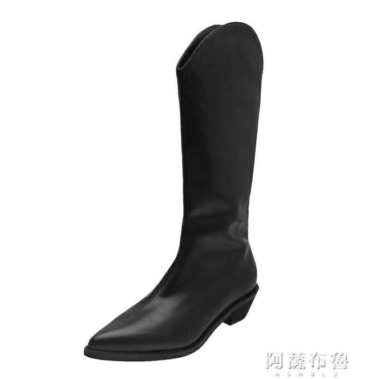 長靴 白色長筒靴女靴子秋冬復古高跟鞋粗跟尖頭長靴高筒西部牛仔靴 【居家家】