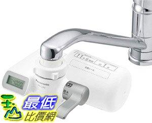 [8東京直購] Panasonic 國際牌 松下 水龍頭式濾水器 TK-CJ22-S 【濾除17物質】另有 MK205MX CSP601