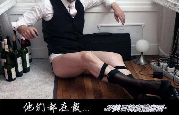 【JP.美日韓】歐美百搭設計 絲襪 襪子固定器 襯衫夾  夾子 吊帶 性感 襯衫固定 整齊服貼 男女 可用