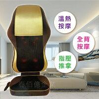 天天在家按摩好享受推薦到媽媽樂 3D全功能按摩坐墊/椅墊 (1入)就在八佰兩時尚生活館推薦天天在家按摩好享受