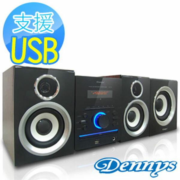 <br/><br/>  【Dennys】 搖滾精靈USB/FM/DVD音響(MD-380SW)<br/><br/>
