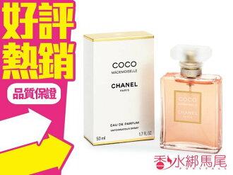 ◐香水綁馬尾◐ Chanel 香奈兒 摩登 COCO 淡香精EDP 香水空瓶分裝 5ML