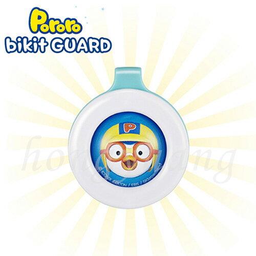 【韓國正品】Pororo 聯名款 Bikit Guard精油防蚊扣 天然精油 1入【H00783】