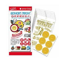 ECHAIN TECH 熊掌超人PMD驅蚊貼片 香茅香味 36片 盒◆德瑞健康家◆