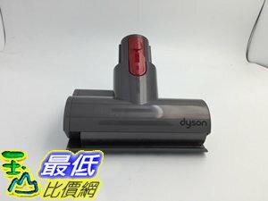[106玉山最低比價網] DYSON V8 SV7 SV10 迷你電動吸頭 吸塵螨床墊吸頭