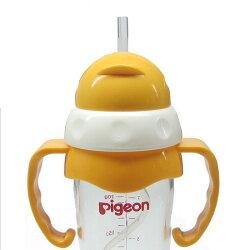 貝親奶瓶轉換水杯蓋 寬口玻璃 PPSU PP PES 滑蓋吸管 滑蓋水杯