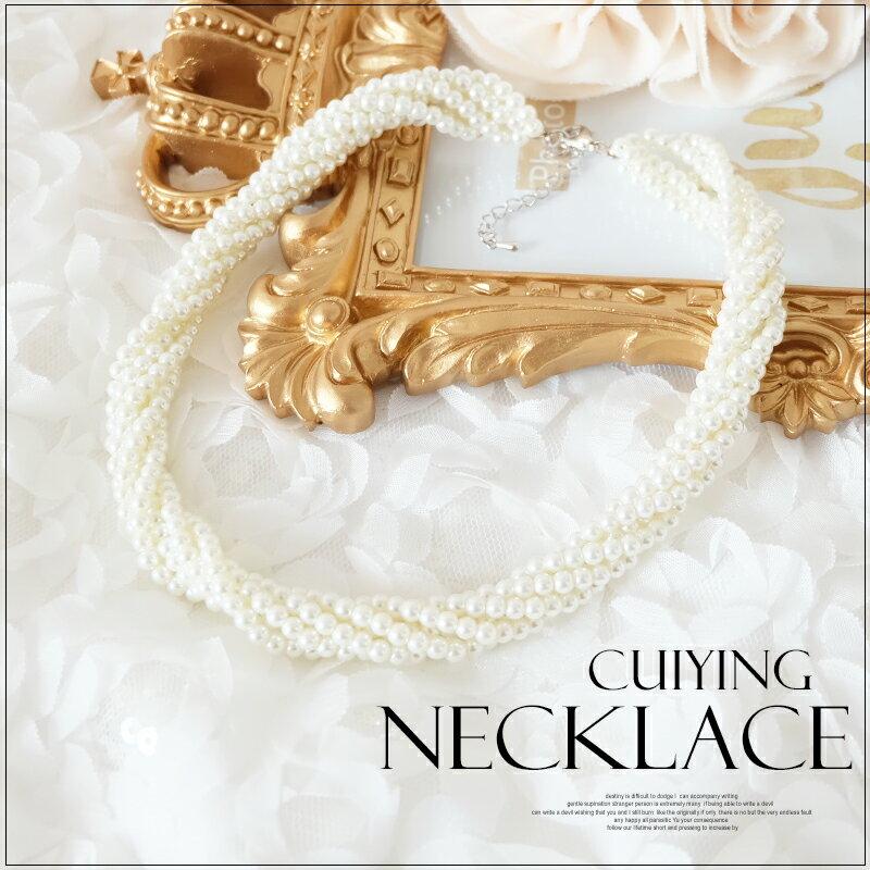 天使嫁衣~HLL005~小珍珠扭轉珠鏈高貴百搭短項鏈˙ 訂製款