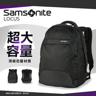 《熊熊先生》Samsonite新秀麗LOCUSII系列Z36電腦平板後背包15.4吋雙向拉鍊雙肩包寬版背帶筆記型電腦商務包