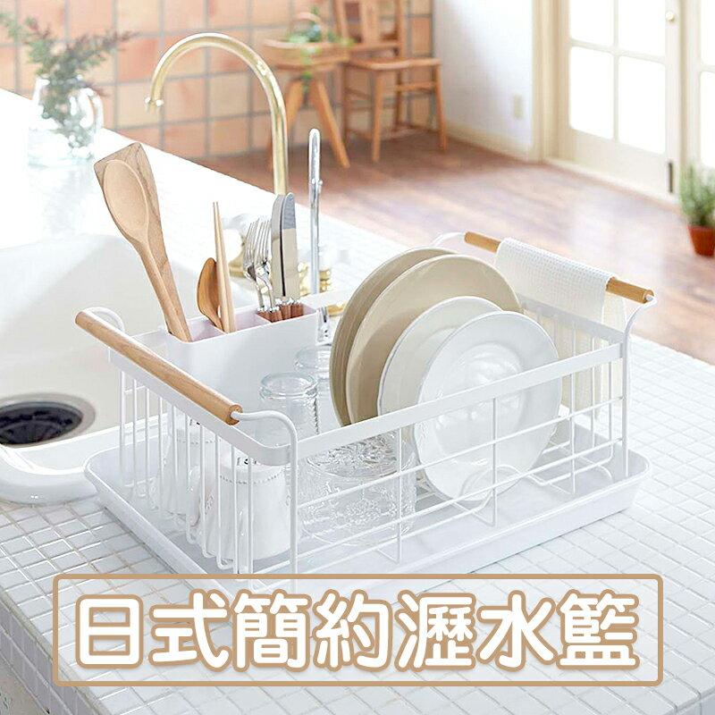 大容量 日式杯碗瓢盆瀝水籃