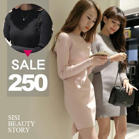 SISI~D6015~優雅簡約 圓領長袖彈力修身顯瘦針織包臀開叉連身裙洋裝