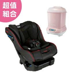 Combi 康貝 New Prim Long EG 汽車安全座椅-羅馬黑+Pro高效消毒烘乾鍋(優雅粉)【悅兒園婦幼生活館】