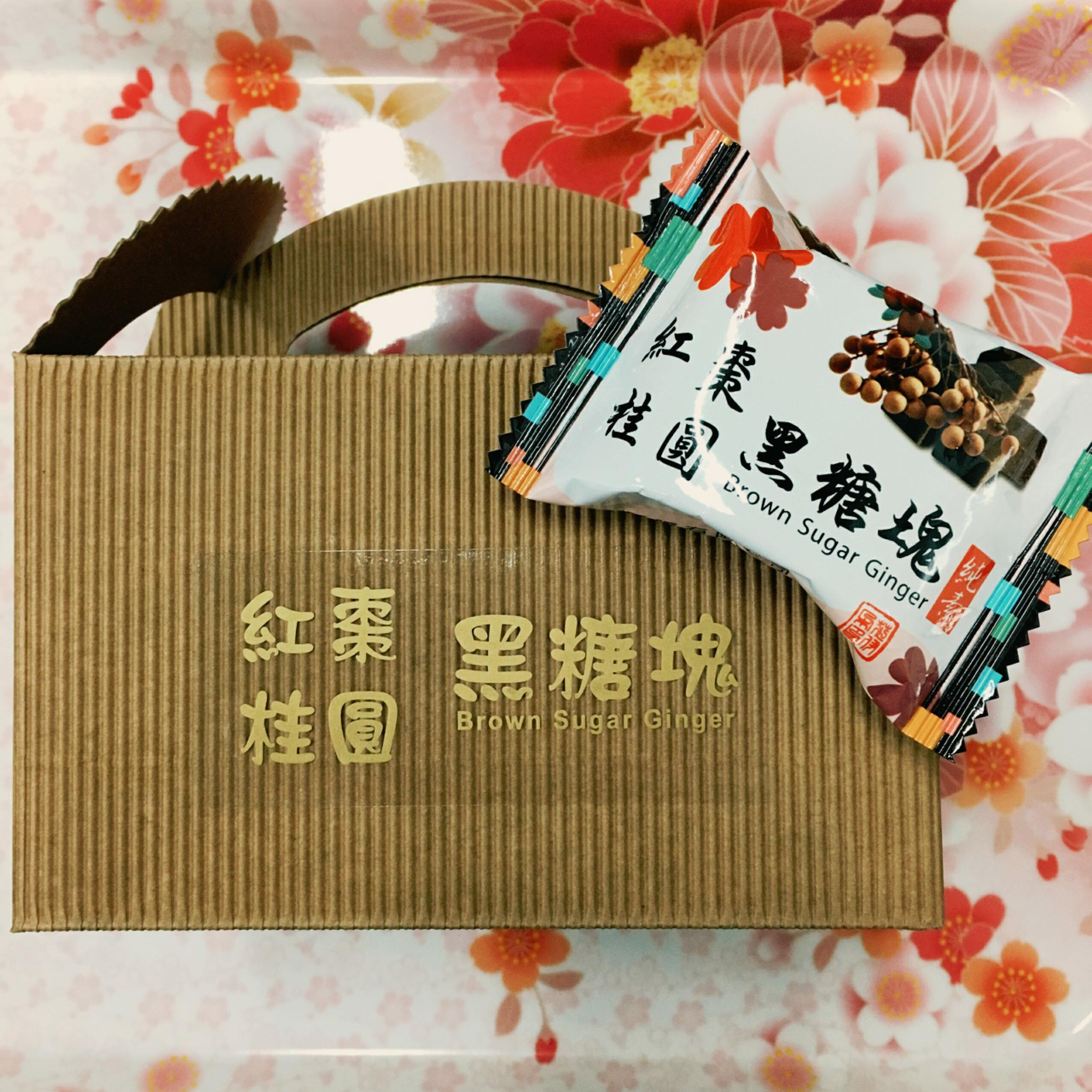★年節禮盒特賣【紅棗桂圓黑糖塊】10入/300g 黑糖茶磚/養生飲