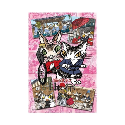 【進口拼圖】YANOMAN 達洋貓-京都的邂逅 99片 YM99-403 (迷你極小切片)