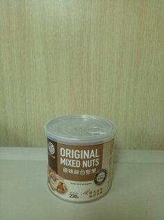 原味綜合堅果220g罐2瓶組優惠590