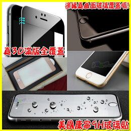康寧 iPhone6 玫瑰金 螢幕滿版 玻璃 保護貼