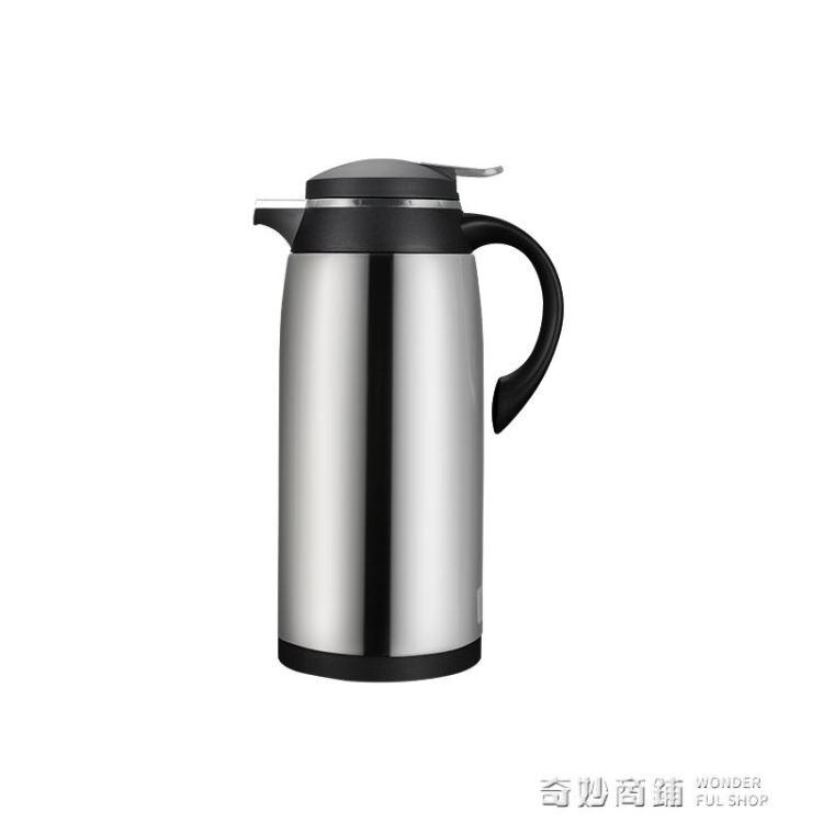 稻草人保溫壺家用不銹鋼熱水壺暖壺玻璃內膽保溫瓶學生暖瓶