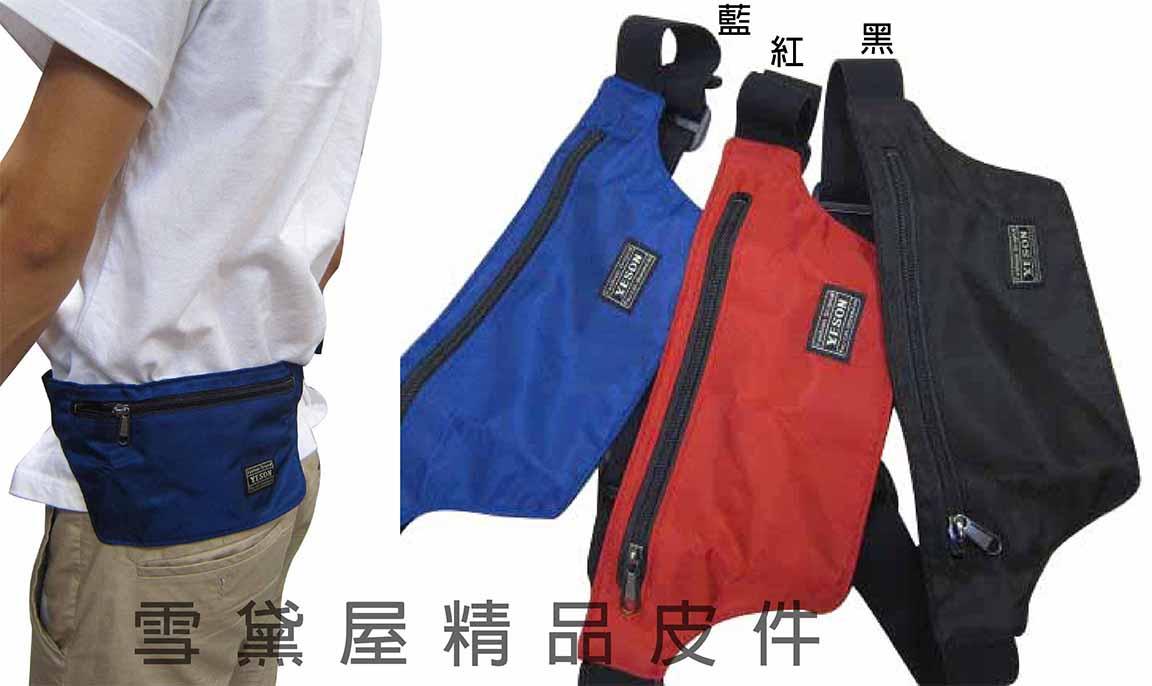 ^~雪黛屋^~YESON 腰包出國隱藏貼身腰包 隨身物品腰背側 高 YKK拉鍊零件高單數防