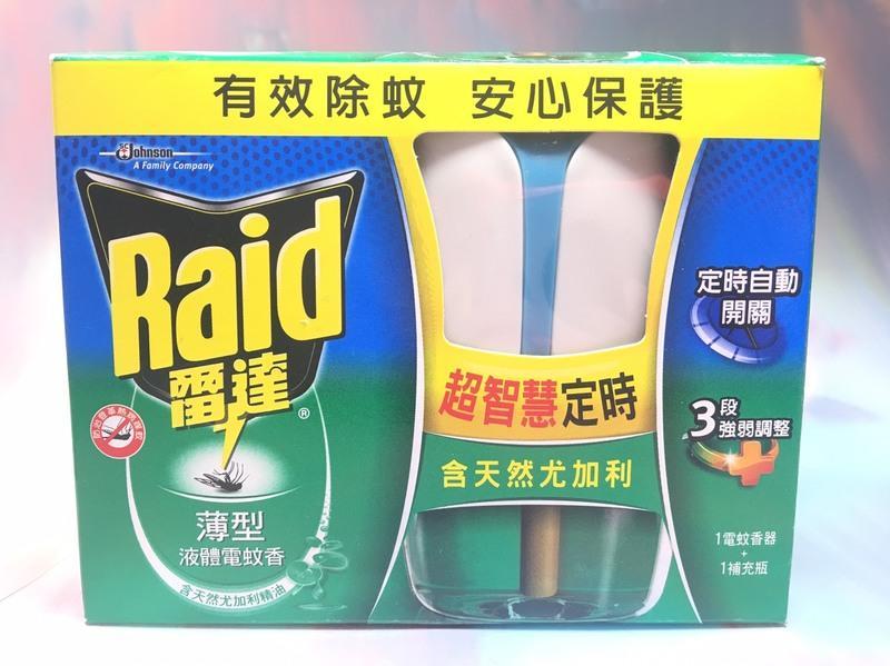 雷達 薄形液體電蚊香-電蚊香器+補充瓶 含天然尤加利【14434120】電蚊香液 驅蚊 居家用品《八八八e網購
