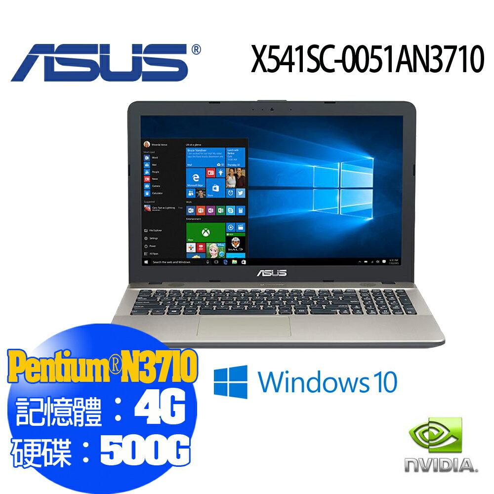 ASUS X541SC-0051AN3710 15.6吋 Pentium 四核心 N3710 4G 500G NV 810 2G獨顯 Windows 10 筆電 贈M10滑鼠