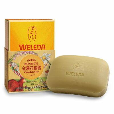 (任2件 360元) WELEDA -經典皂-金盞花搖籃 100g 【總代理公司貨】