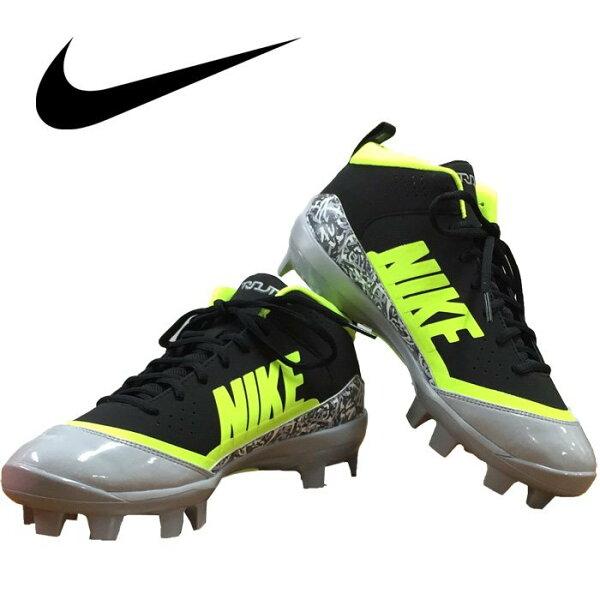 棒球世界全新18年NIKEFORCETROUT4新款壘球鞋917922-070特價