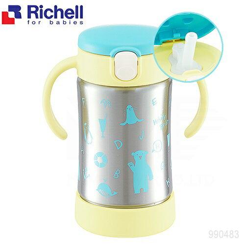 安琪兒婦嬰百貨 日本 Richell 利其爾  TLI艾登熊不鏽鋼吸管保溫杯300ml