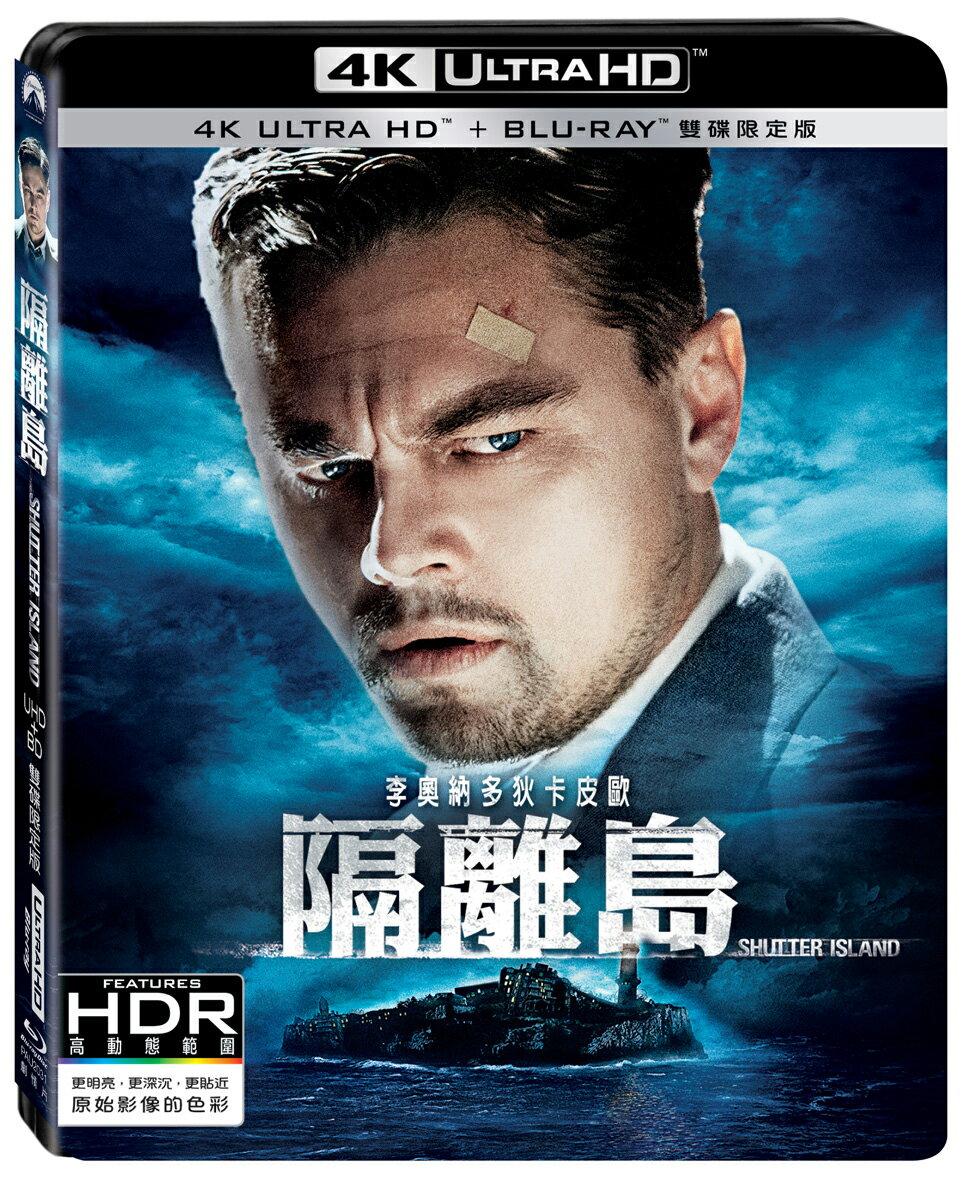 隔離島 UHD+BD 雙碟限定版