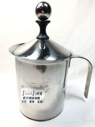 【八八八】e網購~【304不銹鋼雙層手動奶泡器400ml】wz0011雙層奶泡器手動打奶泡器雙層濾網打奶泡杯咖啡器具