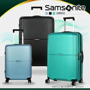 《熊熊先生》新秀麗Samsonite行李箱28吋硬殼100%PC材質旅行箱內嵌式TSA鎖輕量飛機輪CC4送好禮