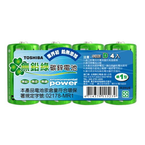 <br/><br/>  東芝 無鉛綠碳鋅電池1號 4入/組【愛買】<br/><br/>