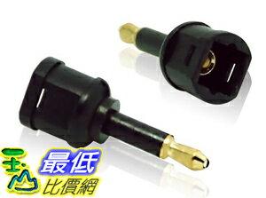 [106大陸直購] 1入 spdif數位音訊光纖轉接頭 標準方口轉3.5mm圓口 3.5mm公轉方口母 ( S25)