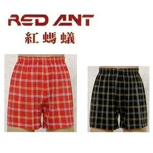 ∥露比私藏∥ MIT台灣製RED ANT 紅螞蟻絲光棉 四角內褲/平口褲 (不挑款)